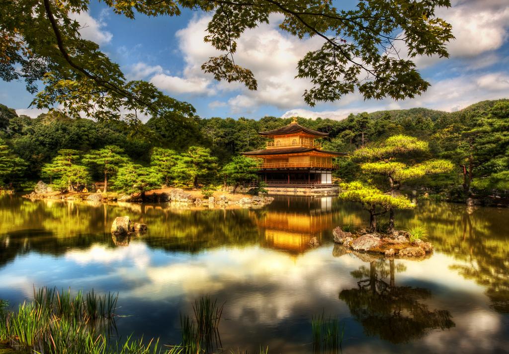 The Golden Pavilion, or Kinkaku-ji for my new Japanese friends