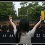 Obrázkoviny a haluze 38: Zábavná Ázia